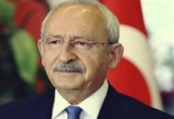 Kemal Kılıçdaroğlu Kimdir? Nereli Kaç Yaşında?