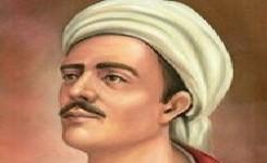 Yunus Emre Kimdir?